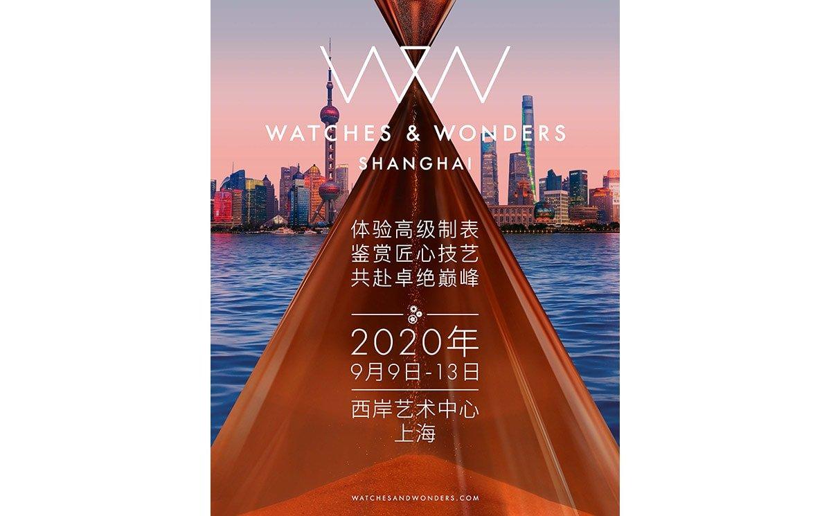La Haute Horlogerie mise sur TMall Luxury Pavilion en Chine pour limiter la casse cette année