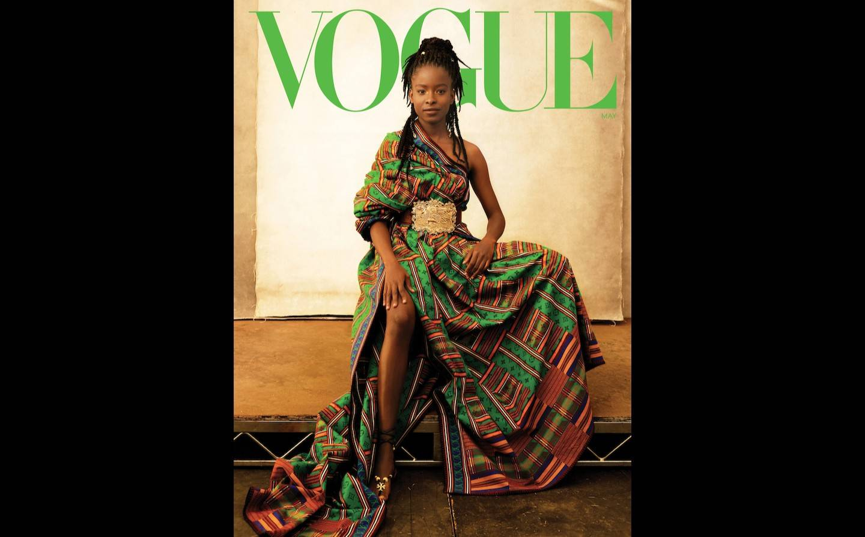 Le Kente : la nouvelle tendance de tissu venu d'Afrique